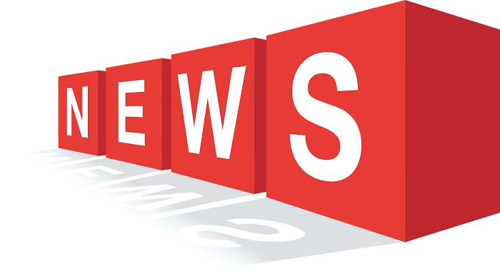 news-nachrichten-logo
