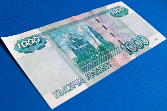 russische-rubel-banknote